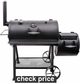 What is an offset smoker